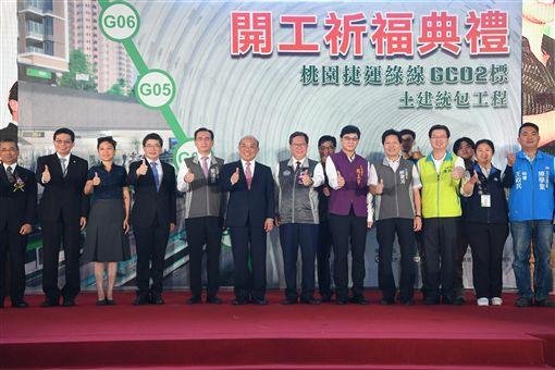 蘇貞昌出席「捷運綠線GC02標開工祈福典禮」,行政院提供