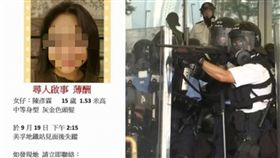 15歲反送中女泳將疑成浮屍 多起輕生案疑點重重(圖/翻攝自香港連登討論區,AP影音)