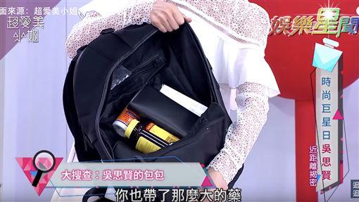 暖男隨身攜套?小樂包包私物大公開 掏「這東西」竟必備