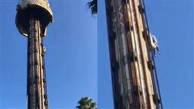 六福村大怒神驚傳故障!遊客卡空中下不來 畫面曝光 圖翻攝自臉書爆料公社
