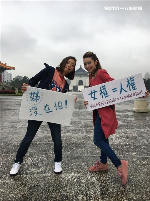 歌手Lara梁心頤、梁妍熙姐妹攜手在「性別力」網站 大聲說出《真心話》新聞提供:妹妹娃娃多媒體