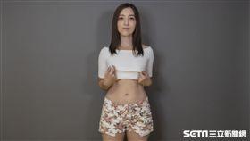 歌手Lara梁心頤、梁妍熙姐妹攜手在「性別力」網站 大聲說出《真心話》 新聞提供:妹妹娃娃多媒體