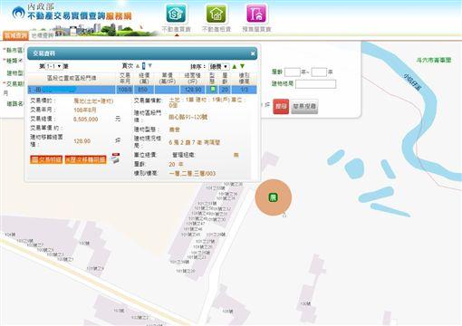 李佳芬已售出的農舍,內政部不動產交易服務網,實價查詢登錄資料