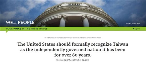 一名署名為「K.W.」的網友,10月七號在白宮請願網站發起一項名為「美國應該正式承認台灣在過去60多年來是獨立國家」的請願活動