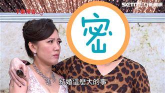 吳東諺驚世妻身分曝光!老媽竟是她