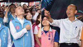 韓國瑜,組合圖