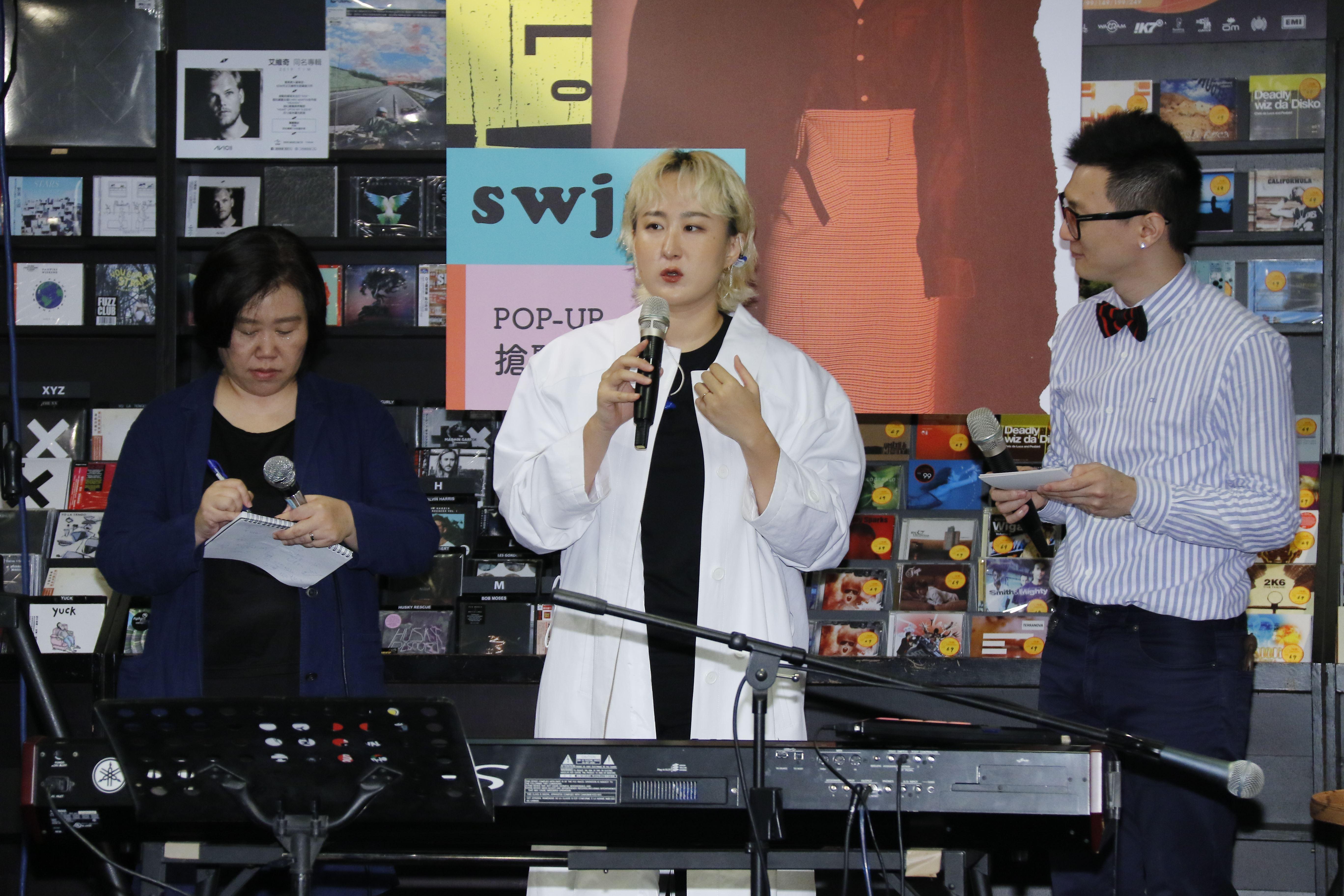 鮮于貞娥提前來台舉辦「鮮于貞娥pop-up搶聽會」。(圖/記者林聖凱攝影)