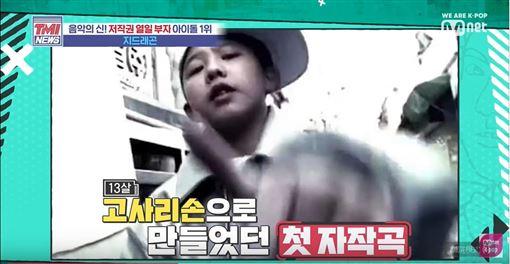 G-Dragon(GD) YT FB
