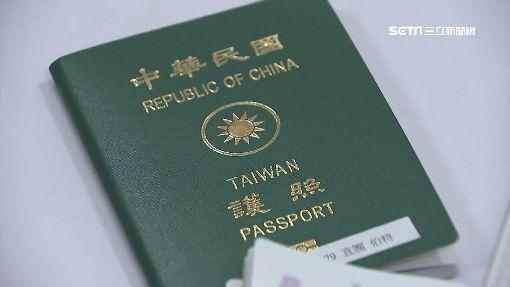 台灣護照威! 羅馬機場3分鐘快速通關