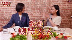 (圖/翻攝自千千進食中YouTube)南洋料理,越南,美食,大胃王,千千,蔡英文