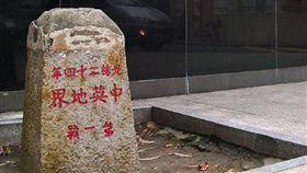 中英街,界石,沙頭角,香港邊境禁區(圖/翻攝自維基百科)