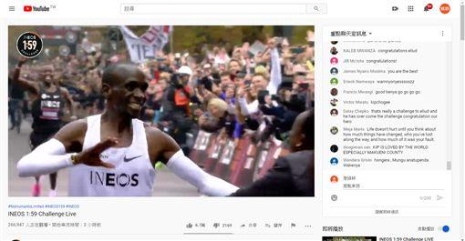 肯亞,馬拉松,世界紀錄,慢跑,長跑