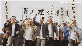 蔡昌憲、黃文星、傅子純在戲劇《苦力》中表現亮眼。圖/公視提供