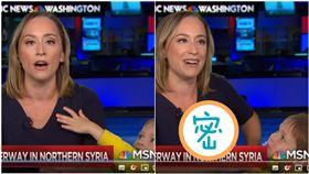 萌娃亂入攝影棚!「伸手摸母奶」主播超尷尬 網笑:很人性(圖/翻攝自MSNBC YouTube)