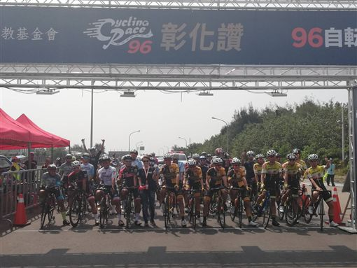 ▲「96自転車系列賽-彰化讚!」自由車賽。(圖/大會提供)