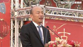 韓國瑜,108年高雄集團結婚