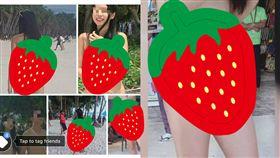 比基尼只有一條線!台女「穿著暴露」在長灘島遭逮 圖/翻攝自臉書