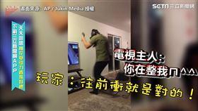 ▲玩家體驗VR(圖/AP/Jukin Media 授權)