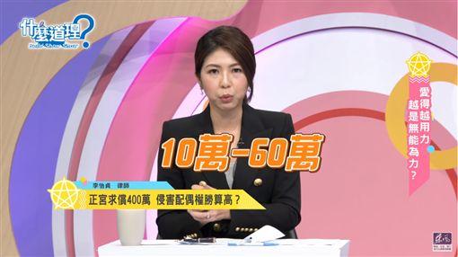 李怡貞/翻攝自YT