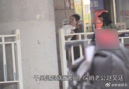 高圓圓 趙又廷 微博