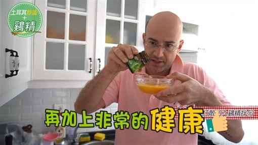 白蘭氏吳鳳做雞精蛋(業配勿用)