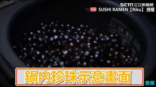 Riku用珍珠惡整奶奶。(圖/SUSHI RAMEN【Riku】授權)