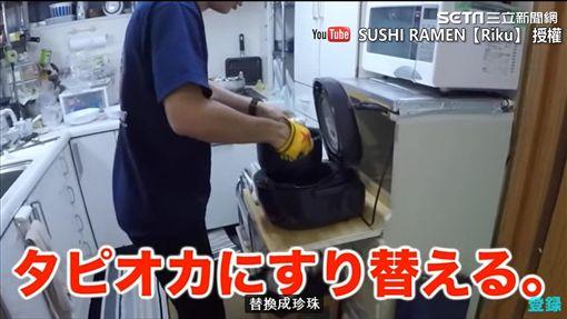Riku將白飯換成珍珠。(圖/SUSHI RAMEN【Riku】授權)
