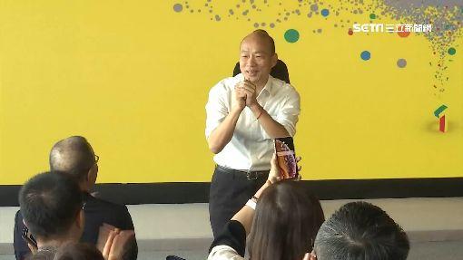 韓國瑜遭酸蹭衛武營 罷韓民團:放假前補血