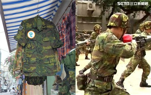 越南,胡志明市,國軍,迷彩服(圖/翻攝自爆廢公社)