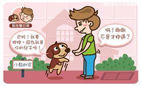 名家∕愛你寵物網loveupets