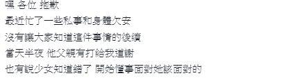 台中小媽媽路邊抱哭嬰「能借我100嗎」後續曝光 爸打給台北暖男台主(圖/翻攝自爆怨公社)
