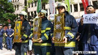別讓悲劇重演!消防員爭「生命三權」