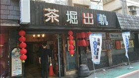 (16:9)東區,泡沫紅茶,租金,棄守,人潮(圖/翻攝自Google Map)