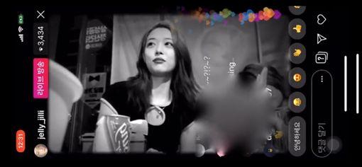 雪莉直播被男粉騷擾翻攝한국대중문화전문채널YouTube