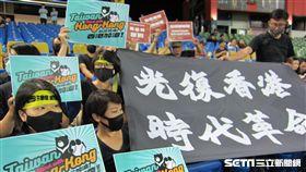 ▲台灣民眾在亞錦賽聲援香港抗議活動。(圖/記者蕭保祥攝影)