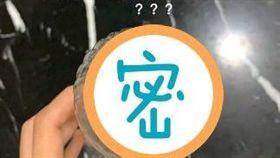 一名網友的爸爸將隱形隱形眼鏡盒的蓋子拿來取代水壺蓋。(圖/翻攝自Dcard)