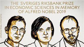 諾貝爾經濟學獎3得主 都來自美國名校(圖/諾貝爾獎官方推特)
