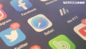 蘋果,Safari,騰訊,隱私,資訊,瀏覽器,IP,擔憂,詐騙網站,警告,Google 圖/資料照