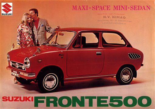 ▲1962年推出的Suzuki Fronte。(圖/翻攝網站)