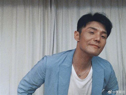 李榮浩/微搏