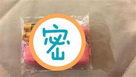 臉紅心跳!入住摩鐵竟送「粉色玩具」 老司機激推:在台南(圖/翻攝自爆廢公社臉書)