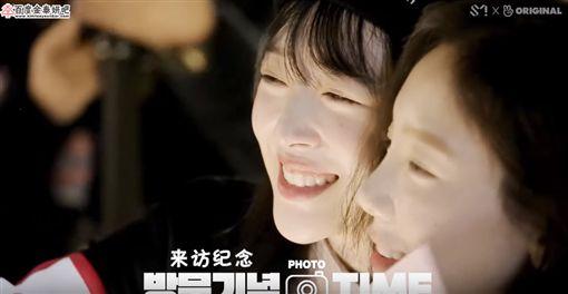 雪莉、太妍/YouTube