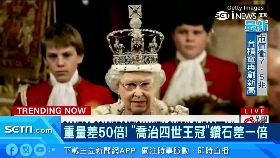 女王挺脫歐1200