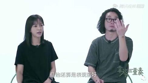 陳意涵/微博