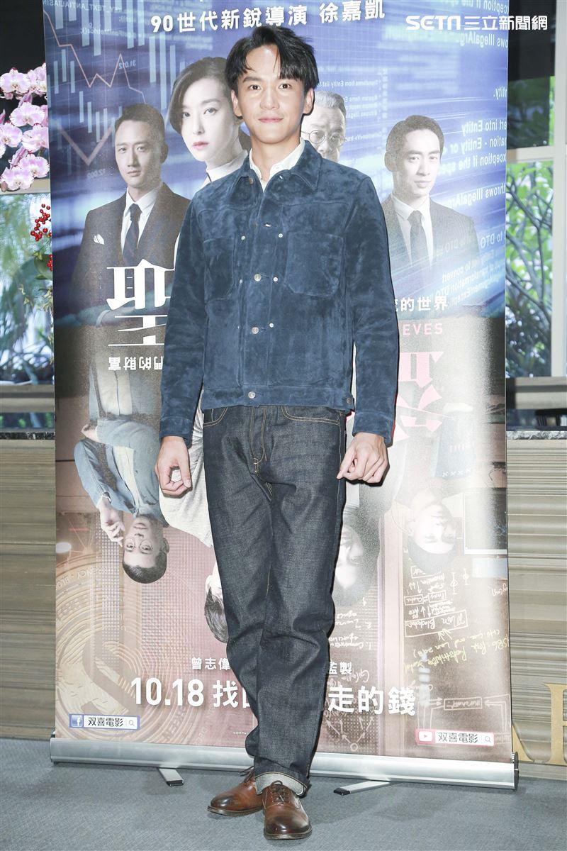 電影《聖人大盜》媒體茶敘,演員曹晏豪。(圖/記者林士傑攝影)