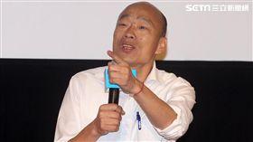 韓國瑜 圖/記者邱榮吉攝影