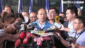 韓國瑜請假拚選舉 卓榮泰:又放長假