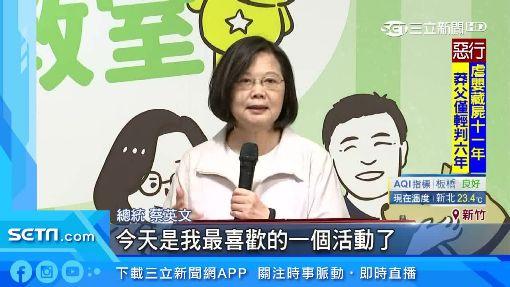 竹市立委參選人搶攻寵物票 引大咖貓奴現身