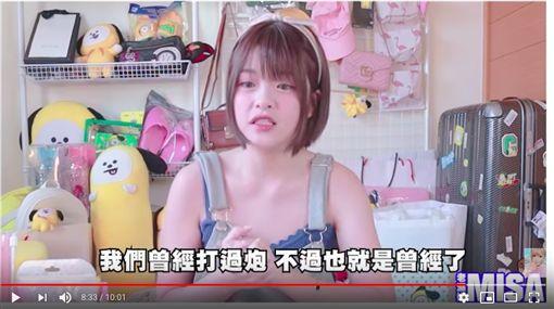 孫安佐、網紅米砂。(翻攝自YouTube畫面)