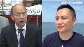 ▲王丹認為韓國瑜請「韓假」,創台灣政治紀錄。(圖/翻攝自王丹臉書)